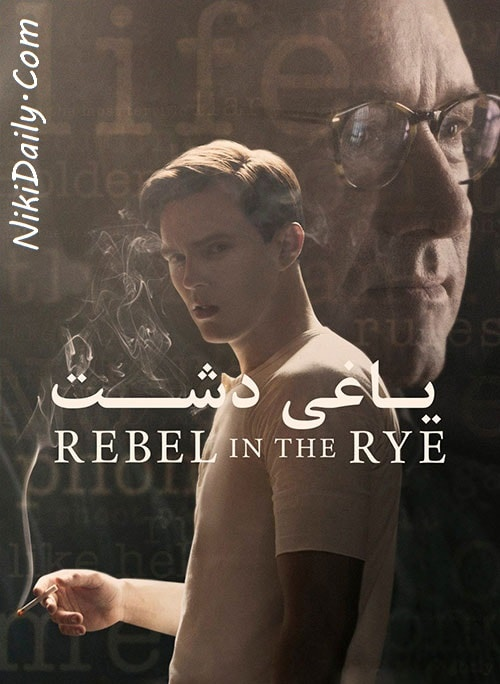دانلود فیلم یاغی دشت Rebel in the Rye 2017 با دوبله فارسی و زیرنویس فارسی
