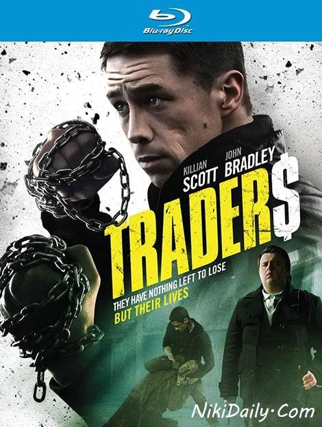 دانلود فیلم سوداگران Traders 2015 با دوبله فارسی و زیرنویس فارسی