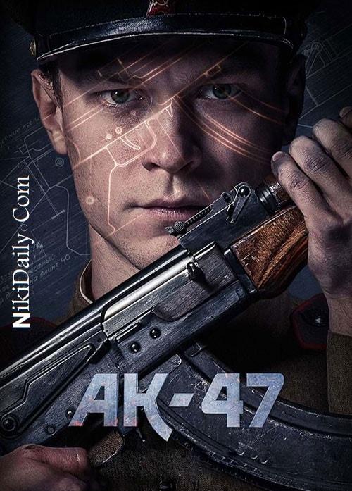 دانلود فیلم کلاشینکف Kalashnikov 2020 با دوبله فارسی و زیرنویس فارسی