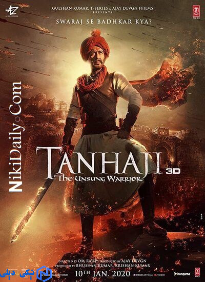 دانلود فیلم تانهاجی: جنگجوی ستایش نشده Tanhaji: The Unsung Warrior 2020 با زیرنویس فارسی