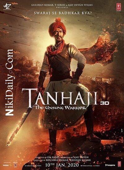 دانلود فیلم تانهاجی: جنگجوی ستایش نشده Tanhaji: The Unsung Warrior 2020 با دوبله فارسی