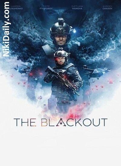 دانلود فیلم خاموشی The Blackout 2019 با دوبله فارسی