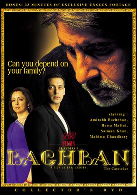 دانلود فیلم باغبان Baghban 2003 با دوبله فارسی و زیرنویس فارسی