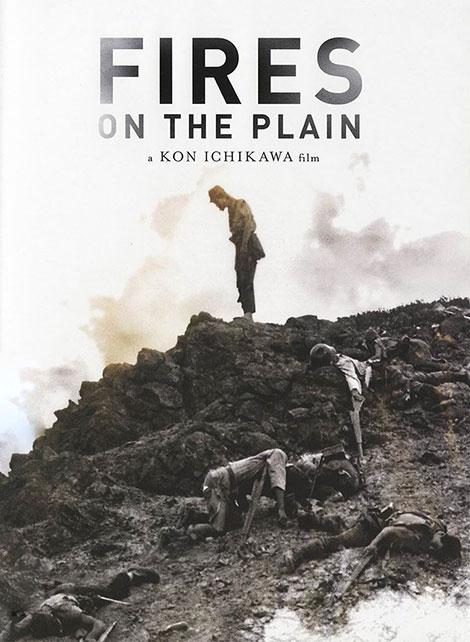 دانلود فیلم آتش در دشت Fires on the Plain 1959 با دوبله فارسی و زیرنویس فارسی