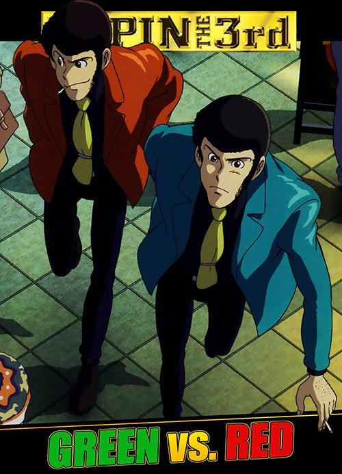 دانلود انیمیشن آرسن لوپن: لوپن علیه لوپن ها Lupin III: Green vs. Red 2008 با دوبله فارسی و زیرنویس فارسی