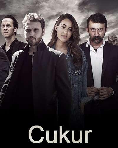 دانلود سریال گودال Cukur 2017 با زیرنویس فارسی