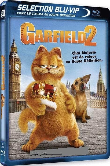 دانلود انیمیشن گارفیلد 2: داستان دو گربه Garfield: A Tail of Two Kitties 2006 با دوبله فارسی و زیرنویس فارسی