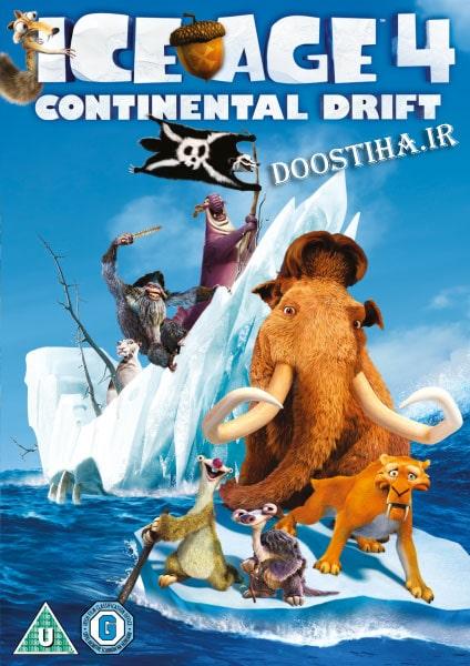دانلود انیمیشن عصر یخبندان ۴ Ice Age: Continental Drift 2012 با دوبله فارسی و زیرنویس فارسی