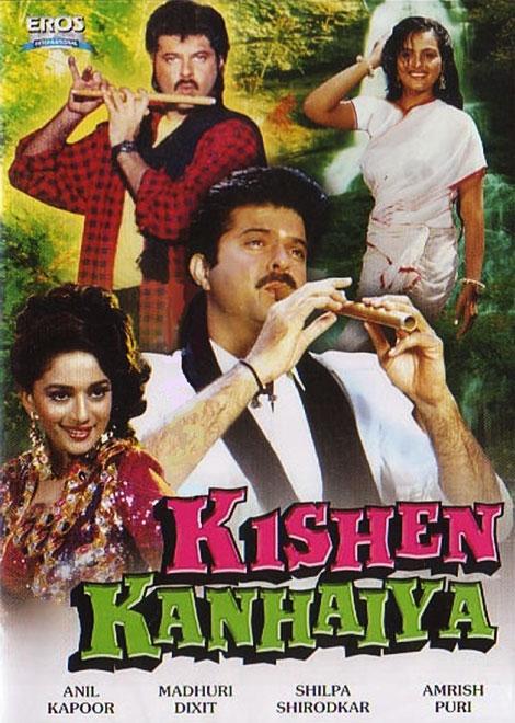 دانلود فیلم Kishen Kanhaiya کیشن و کانیا 1990 با دوبله فارسی