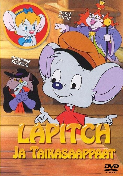 دانلود انیمیشن Lapitch the Little Shoemaker لاپیچ کفشدوز کوچک 1997 با دوبله فارسی