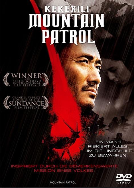 دانلود فیلم محافظین کوهستان Mountain Patrol 2004 با دوبله فارسی و زیرنویس فارسی