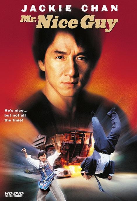 دانلود فیلم آقای نازنین Mr. Nice Guy 1997 با دوبله فارسی