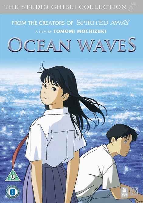 دانلود انیمیشن امواج اقیانوس Ocean Waves 1993 با دوبله فارسی و زیرنویس فارسی