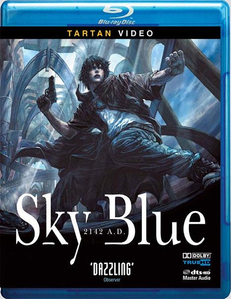 دانلود انیمیشن آسمان آبی Sky Blue 2003 با دوبله فارسی و زیرنویس فارسی