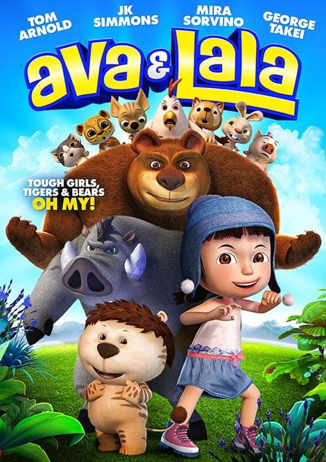 دانلود انیمیشن یوگو و لالا Yugo and Lala 2012 با دوبله فارسی