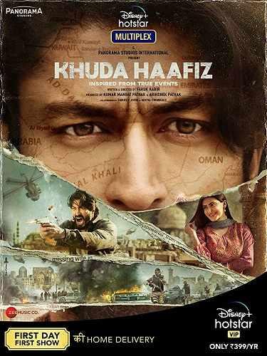 دانلود فیلم Khuda Haafiz خداحافظ 2020 با دوبله فارسی