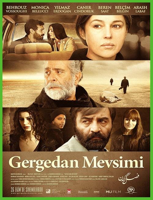 دانلود فیلم Rhino Season فصل کرگدن 2012 با دوبله فارسی