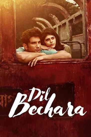 دانلود فیلم هندی دل بیچاره Dil Bechara 2020 با زیرنویس فارسی
