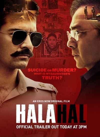 دانلود فیلم Halahal حلال 2020 با زیرنویس فارسی