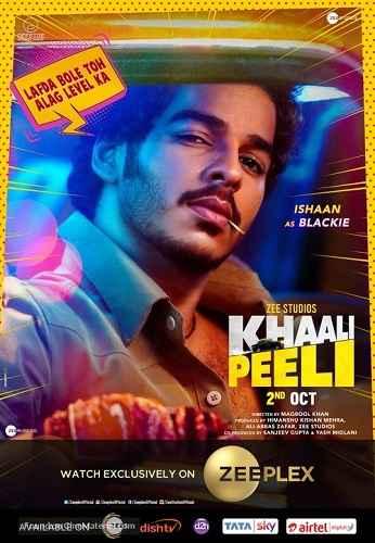 دانلود فیلم Khaali Peeli بی هدف 2020 با زیرنویس چسبیده فارسی