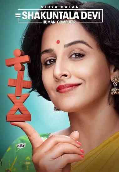 دانلود فیلم Shakuntala Devi شاکونتالا دوی 2020 با زیرنویس چسبیده فارسی