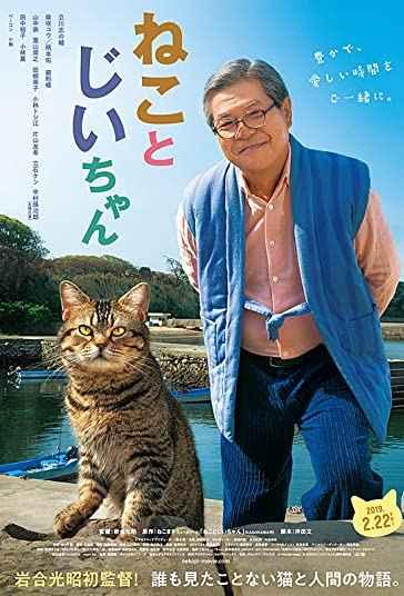 دانلود فیلم The Island of Cats جزیره گربه ها 2019 با دوبله فارسی