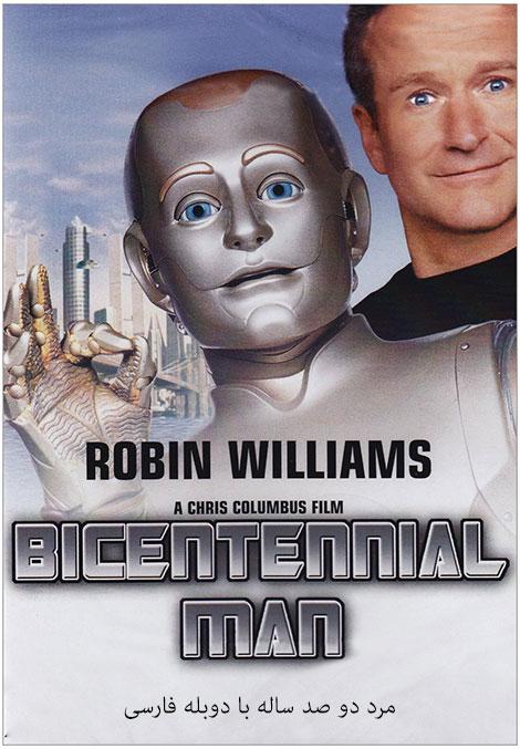 دانلود فیلم Bicentenial Man مرد دو صد ساله 1999 با دوبله فارسی