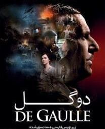 دانلود فیلم De Gaulle دو گل 2020 با زیرنویس فارسی
