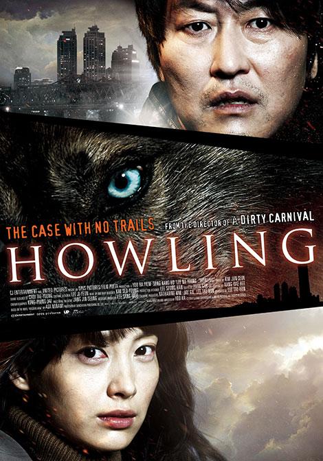 دانلود فیلم Howling زوزه 2012 با دوبله فارسی