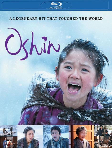 دانلود فیلم Oshin اوشین 2013 با دوبله فارسی