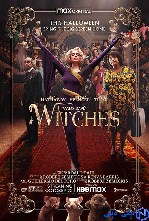 دانلود فیلم جادوگران The Witches 2020 با زیرنویس چسبیده فارسی - نیکی دیلی
