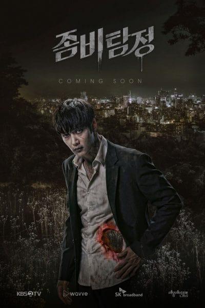 دانلود سریال The Zombie Detective کارآگاه زامبی 2020