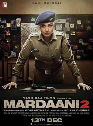 دانلود فیلم Mardaani 2 مردانگی ۲ 2019 با دوبله فارسی