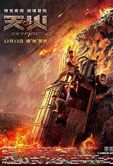 دانلود فیلم Skyfire آسمان آتش 2019