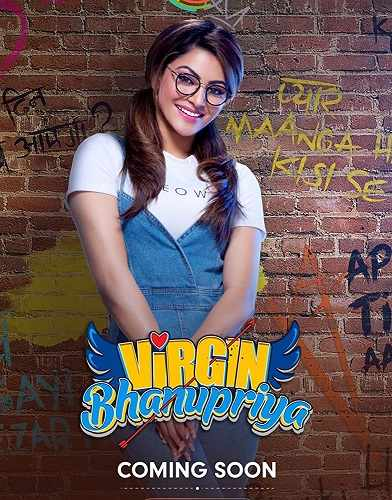 دانلود فیلم Virgin Bhanupriya پانوی مجرد 2020 با زیرنویس فارسی چسبیده