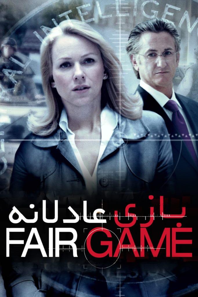 دانلود فیلم Fair Game بازی عادلانه 2010 با دوبله فارسی