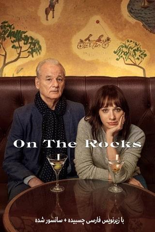دانلود فیلم On the Rocks نوشیدنی با یخ 2020 با زیرنویس چسبیده فارسی