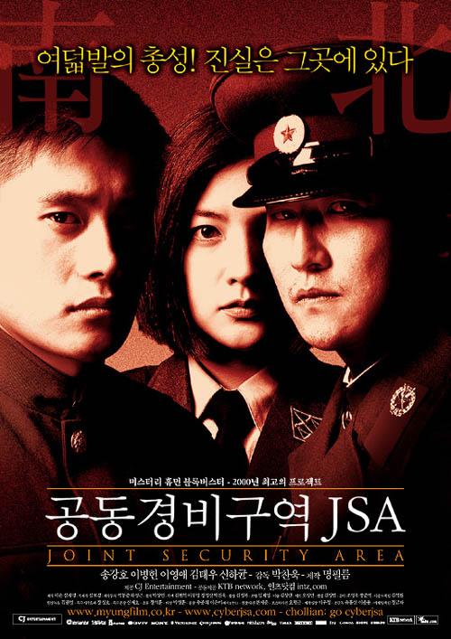 دانلود فیلم Joint Security Area منطقه امنیتی مشترک 2000 با زیرنویس چسبیده فارسی
