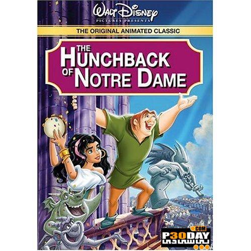 دانلود انیمیشن The Hunchback of Notre Dame گوژپشت نوتردام 1996 با دوبله فارسی