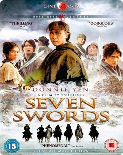 دانلود فیلم Seven Swords هفت شمشیر 2005 با زیرنویس چسبیده فارسی