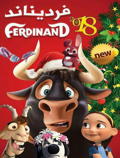 دانلود انیمیشن Ferdinand فردیناند 2017 با دوبله فارسی