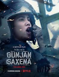 دانلود فیلم Gunjan Saxena The Kargil Girl گونجان ساکسنا دختر کارگل 2020 با زیرنویس چسبیده فارسی