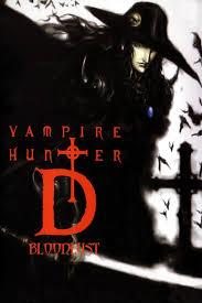 دانلود انیمیشن Vampire Hunter D Bloodlust دی شکارچی خون آشام 2000 با دوبله فارسی