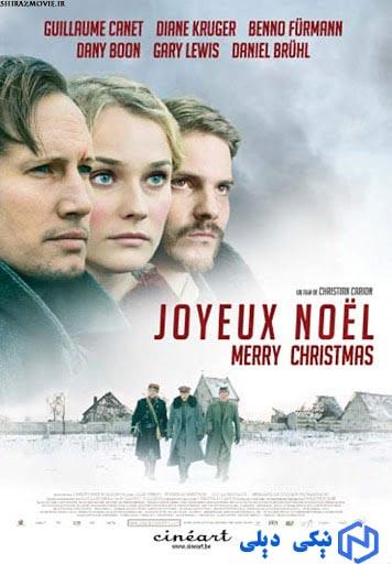 دانلود فیلم کریسمس مبارک Joyeux Noel 2005 با زیرنویس فارسی- نیکی دیلی