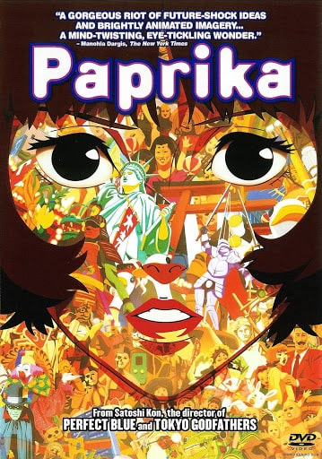 دانلود انیمیشن Paprika پاپریکا 2006 با دوبله فارسی
