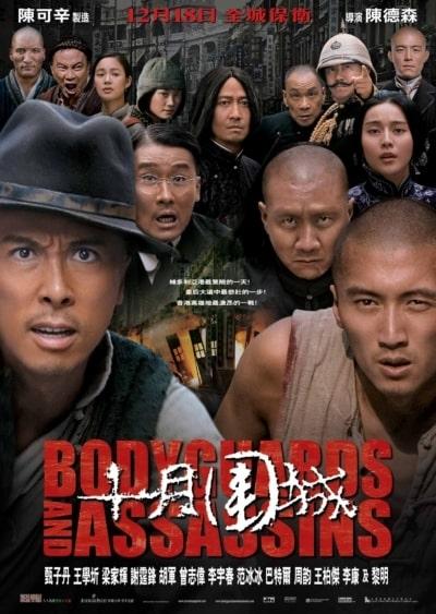 دانلود فیلم Bodyguards and Assassins بادیگارد ها و آدمکش ها 2009 با دوبله فارسی