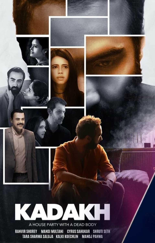 دانلود فیلم Kadakh کادکاخ 2020 با زیرنویس چسبیده فارسی