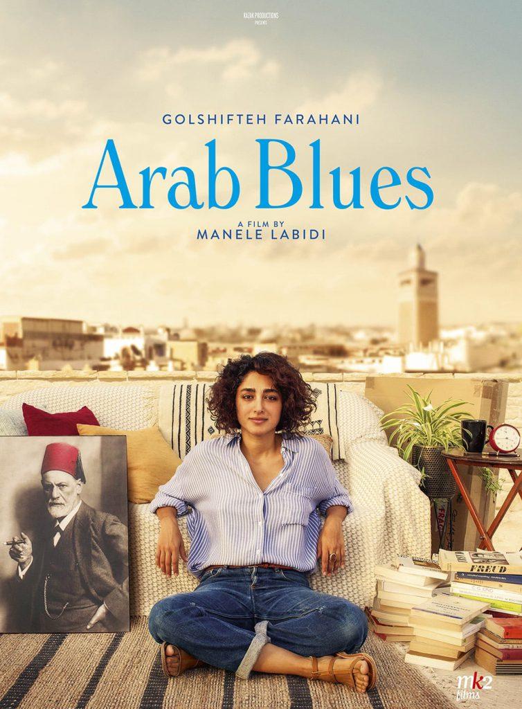 دانلود فیلم Arab Blues نغمه های عرب 2019 با زیرنویس چسبیده فارسی