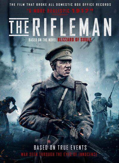 دانلود فیلم The Rifleman تفنگدار 2019 با زیرنویس چسبیده فارسی