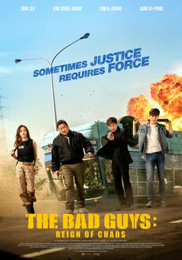 دانلود فیلم Bad Guys: The Movie بچه های بد پادشاهی هرج و مرج 2019 با دوبله فارسی